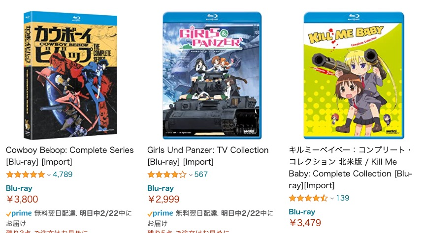北米版 Blu-ray アニメ